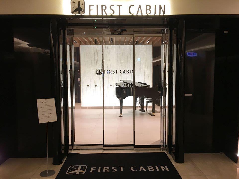 First Cabin鋼琴