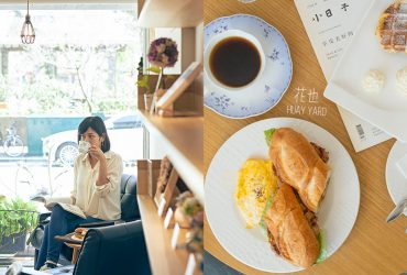 民生社區咖啡|花也,美得像花店的日系咖啡館,花藝DIY與咖啡生活的美好相遇