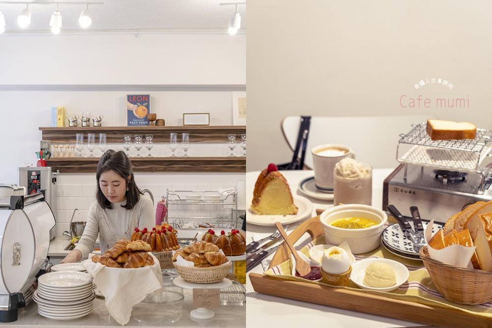 台北咖啡 Cafe mumi,餐桌上的烤吐司野餐~韓國太太和台灣老公在台紮根的正韓系咖啡廳