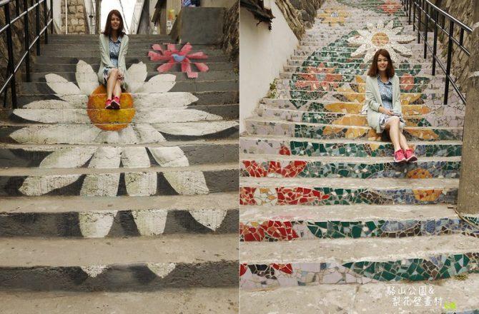 韓國景點|首爾惠化站。 梨花壁畫村, 拍照拍到手軟的必訪韓劇景點!