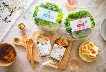 Nice Green|免洗菜無毒美蔬菜,原來想吃沙拉可以很簡單