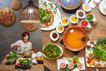 台北火鍋推薦|生食等級蔬菜、冬季限定藥膳鍋,吃一鍋最挑剔的頂級養生火鍋|萊點鍋