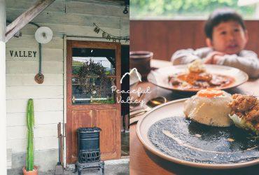 花蓮人氣餐廳|愜意吃創意料理、舒芙蕾鬆餅,百年老屋裡的復古小時光|小和山谷