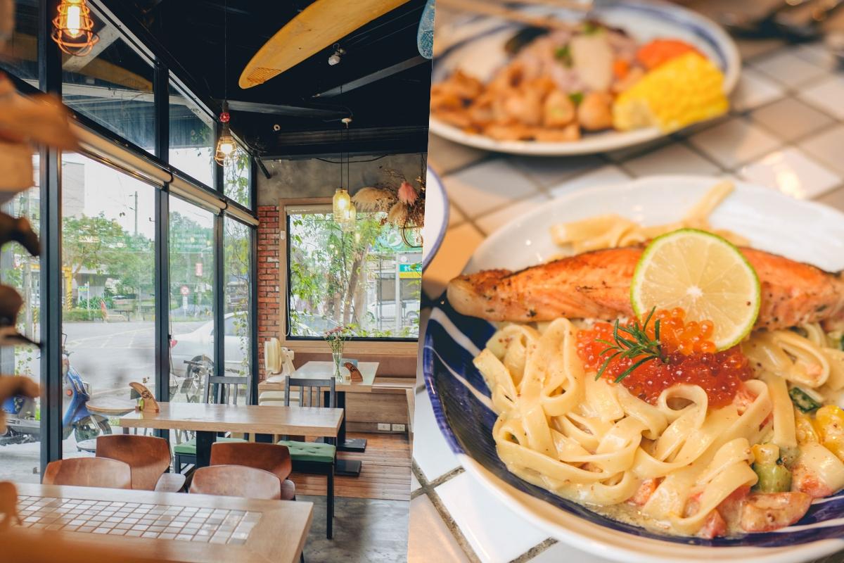 宜蘭美食 食尚推薦衝浪風格小餐館~在地食材手做健康料理 蘭波LanPo