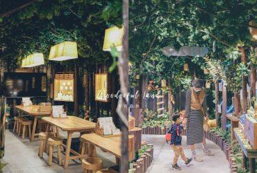 宜蘭免費親子景點,森林系空間內大玩木製玩具|木育森林羅東店