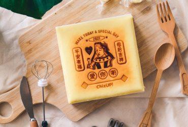 起司蛋糕哪有這麼美,紐約老店配方果然銷魂。母親節限定烙印版|ChizUP 招牌黃金起司
