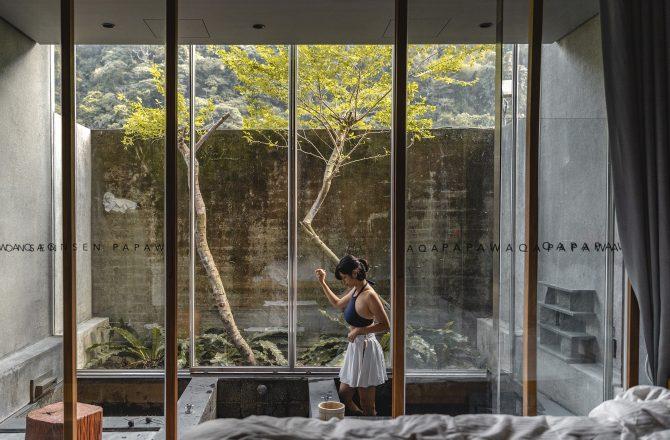 泰安觀止 2021新房型開箱,藏身青山祕境・冷熱湯泉・戶外無邊境泳池