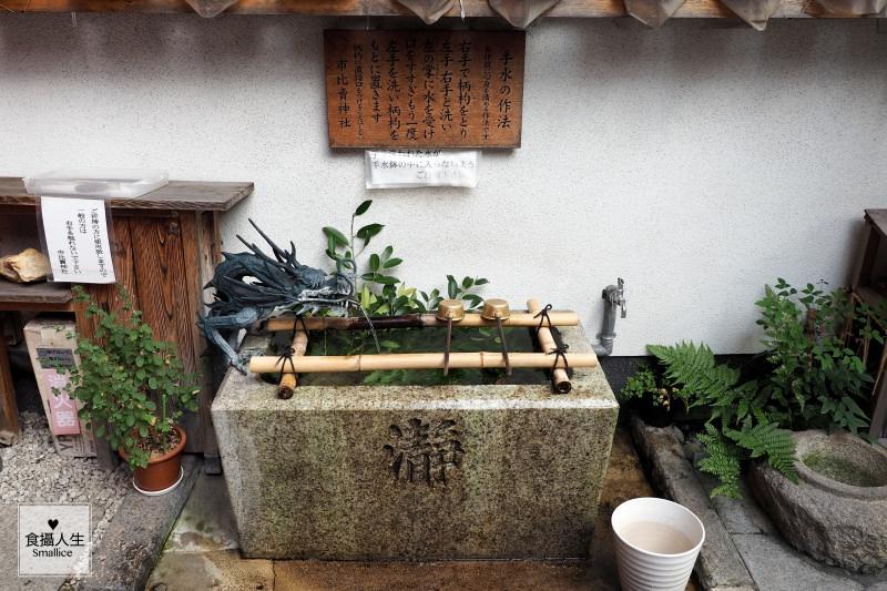 京都景點|女孩專屬神社!洗滌厄運迎接清新人生|市比賣神社