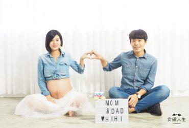 自助孕婦寫真|自己的懷孕紀錄自己拍!服裝、事前準備、平價攝影棚全攻略+成品分享