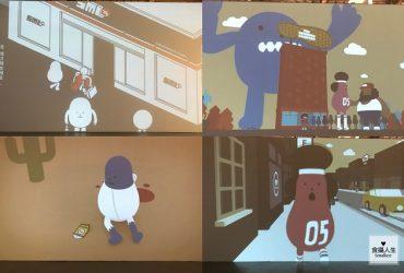 台北展覽|SML EXPO黏黏怪物研究所 | 10週年特展台北率先登場,擬真造景好拍到手軟