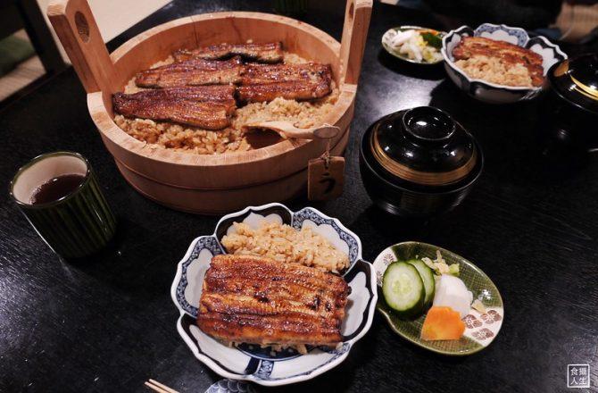 【京都・美食】 祇園名物!曾獲米其林一星的鰻魚桶飯 花見小路內絕對難忘美食  衹をん う