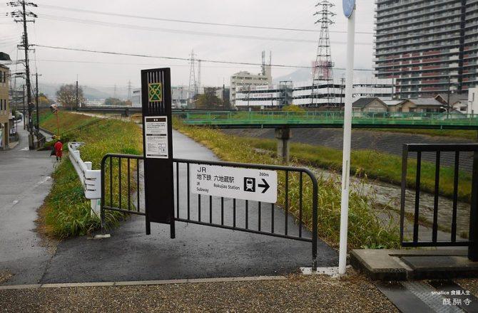【京都・景點】 散步世界文化遺產 楓紅景致有如醍醐灌頂 | 醍醐寺